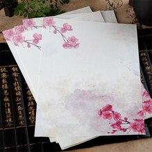 Купить 8 шт./партия Винтаж китайский Стиль конверт Бумага прекрасный цветок письмо Бумага для детей корейский Канцелярские Бесплатная доставка 928