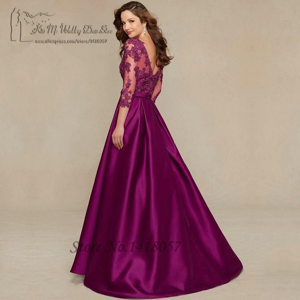 Фиолетовые атласные платья