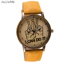 "SmileOMG Fashion Students Vintage Unisex Casual ""I Can Do It"" Jean Band Quartz Wrist Watch Christmas Gift,Sep 13"