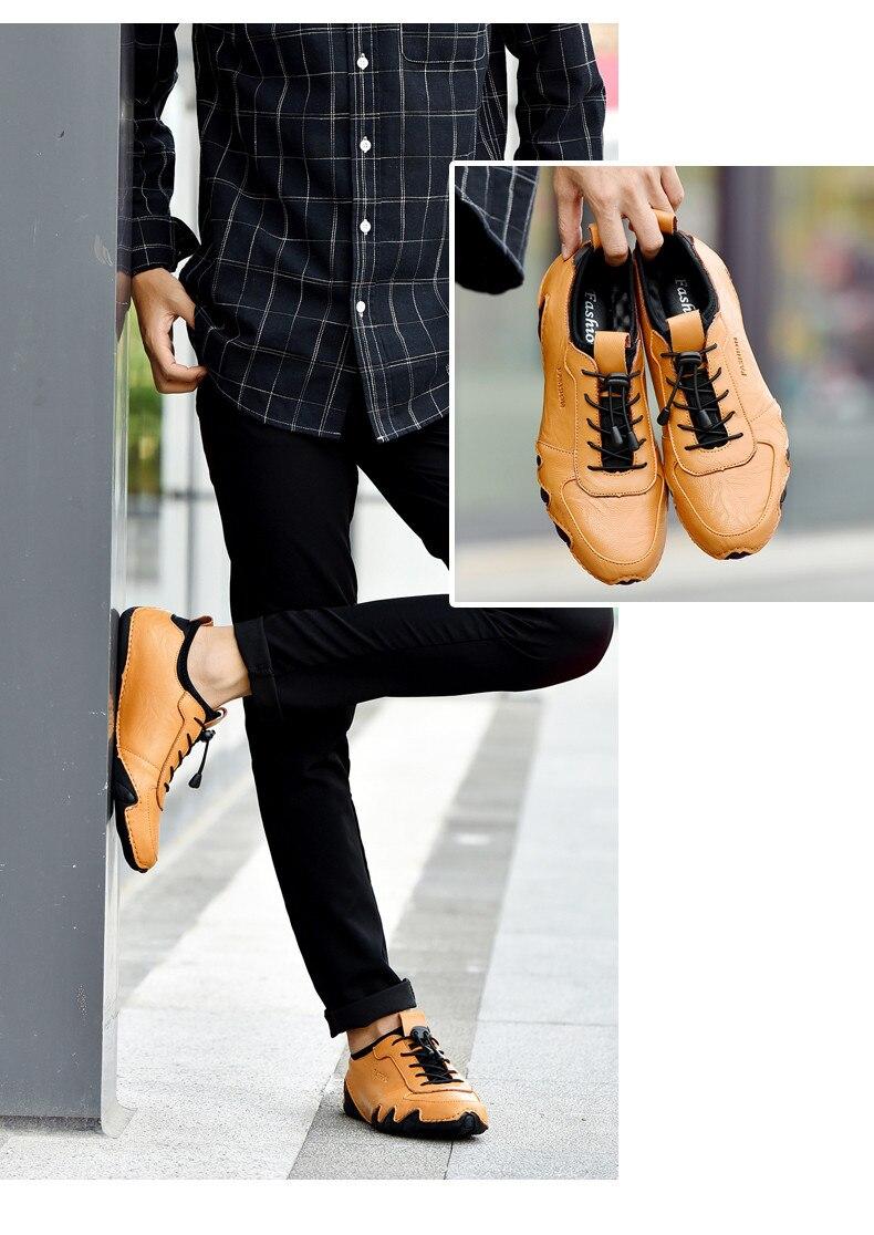 八爪豆豆鞋3s_30