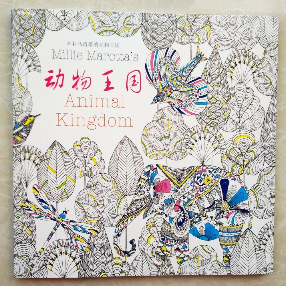 Chinese mandala coloring pages - 96pages Secret Garden Iii Animal Kingdom An Treasure Hunt And Mandala Adult Coloring Books China