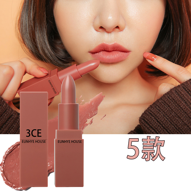 3CE EUNHYE HOUSE Lipstick Matte lips makeup waterproof lipgloss Velvet lip stick Daily use girl gift in Lipstick from Beauty Health