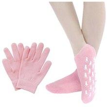 Best Sale Magic SPA Gloves and Socks Whitening Moisturizing Treatment Skincare Gel Sock Glove Set Free Size Pink