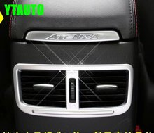 Auto inerior accessories,rear air vent intake trim sticker for Mazda 6 atenza 2014 2015,Type B ,car styling