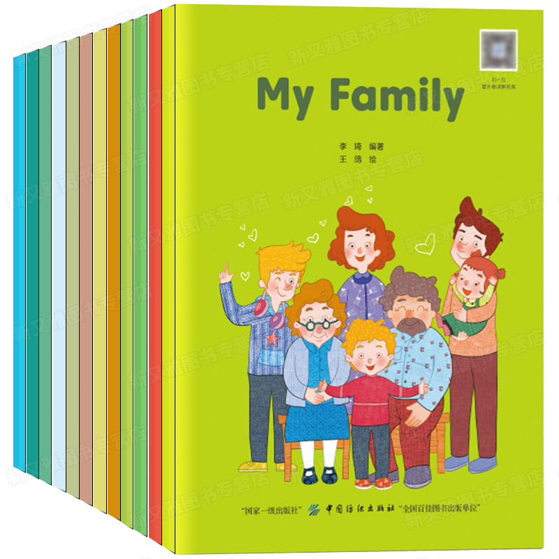 Newest 12 books set Early childhood English reading picture book English Book For Children kids story