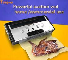Свежий мир вакуумной упаковки коммерческий мокрой и сухой уплотнение машина полностью автоматическая вакуумная машина вакуумная Еда герметики