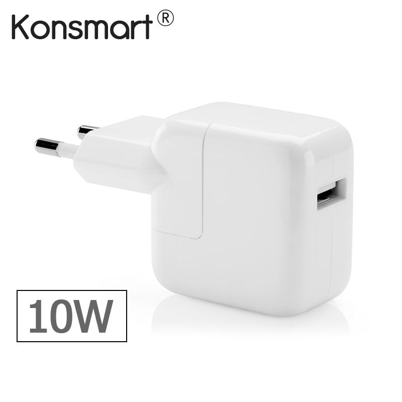 KONSMART 10W adaptador de corriente USB, cargador de viaje europeo para iPhone 5s 6 6s 7 Plus, iPad mini Air Samsung, tableta de teléfono móvil 5V 2A