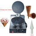 Электрическая вафельница для мороженого, конус для приготовления мороженого с антипригарным покрытием, коммерческий конус для мороженого,...