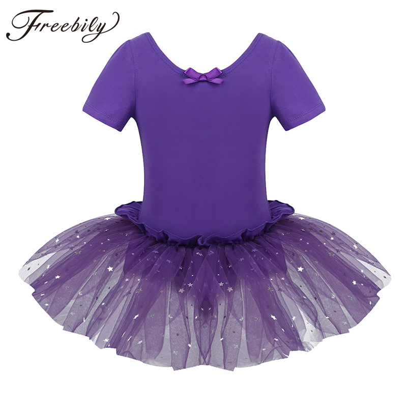 Kids Girls Ballet Dress U-shaped Back Shiny Stars Sequins Mesh  Ballet Dance Gymnastics Leotard Tutu Dress For Girls Dancewear