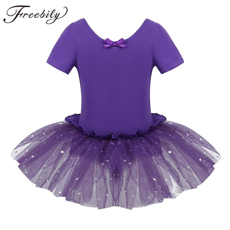Kids Girls Ballet Dress U-shaped Back Shiny Stars Sequins Mesh  Ballet Dance Gymnastics Leotard Tutu Dress For Girls Dancewear