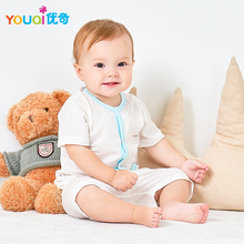 YOUQI Summer Baby Clothes Cotton Boy Clothing Set Baby Girl Clothes Short Sleeve Toddler Infant Costumes Tops Pants Pajamas Suit