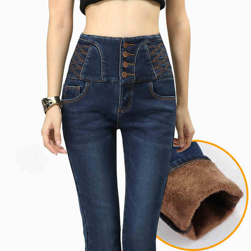 new high waist jeans female trousers thick plus velvet skinny jeans woman winter pencil pants. Black Bedroom Furniture Sets. Home Design Ideas