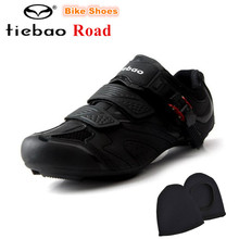 TIEBAO Road Bike Shoes Auto-lock Bicycle Sport Shoes zapatillas deportivas mujer sapatilha ciclismo outdoor superstar original
