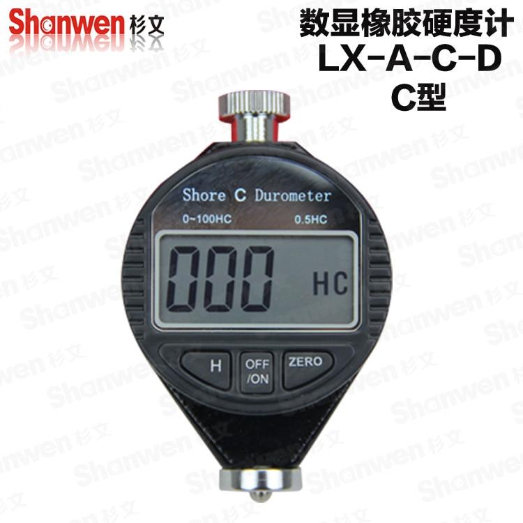 Digital Shore hardness Durometer Digital Hardness Tester Hardness Meter Shore C for Rubber & Plastics (microporous material)  цены