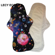 Lecy Eco Life 1pc 13″ Flamingo printed night use reusable menstrual pads for heavy flow, large size breathable women cloth pads