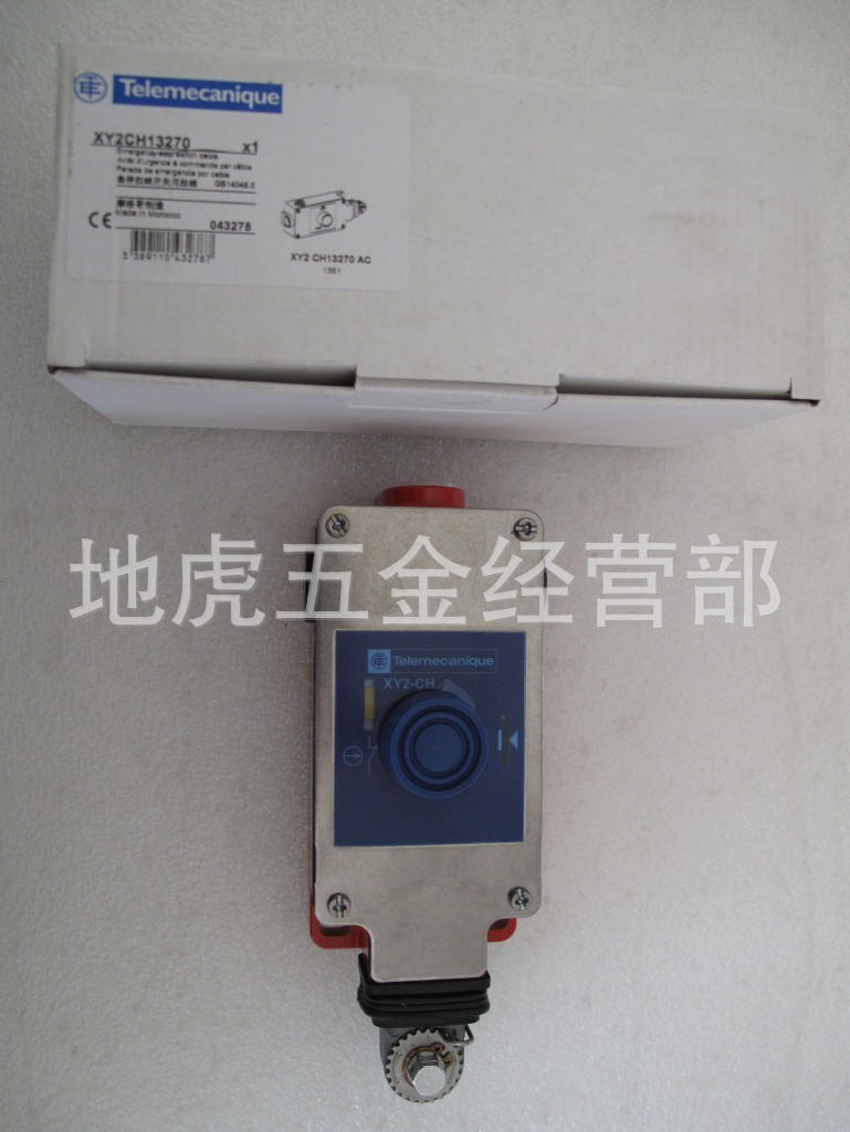 XY2CH13270 Schneider Pull Rope Switch Emergency Stop Pull Switch