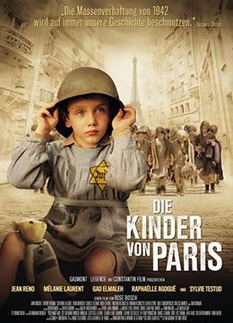 《围捕》2010年法国,德国,匈牙利剧情,历史,战争电影在线观看