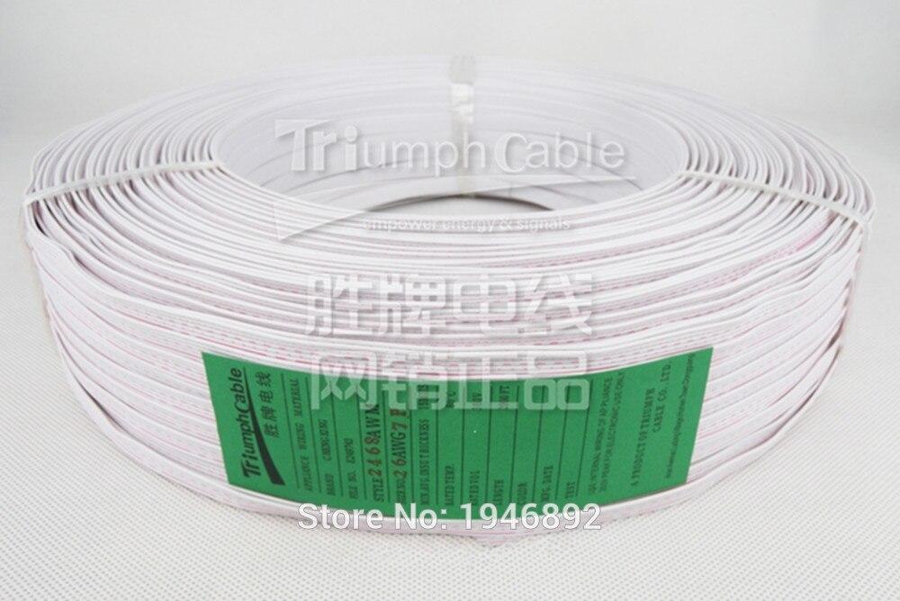 Flexible Litze von 26 AWG UL 2468PVC 7/0. 16TS Flachband Draht Mit ...