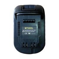MT20DL конвертер, usb-адаптер Зарядное устройство для DeWalt инструмент преобразования Makita 18V ионно-литиевая Батарея BL1830 BL1860 BL1815 для DCB200