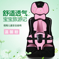 Promotion!! Portable Car Seat Baby,Children Chair Baby Car Sefety Seat Booster,Good Quality Baby Car Seat Covers,Silla Para Auto