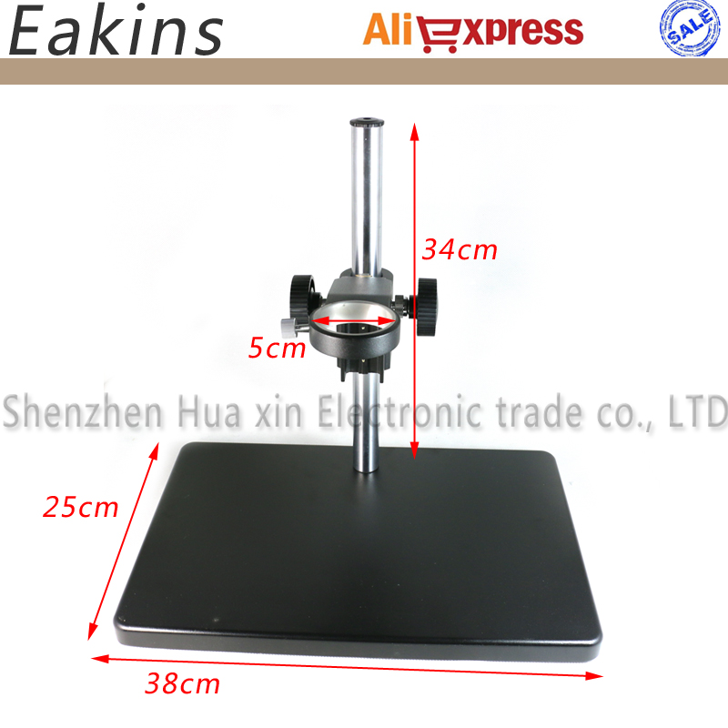 Big Size Heavy Duty Adjustable Boom Large Stereo Arm Table Stand 50mm Ring Holder For Lab Industry Microscope Camera