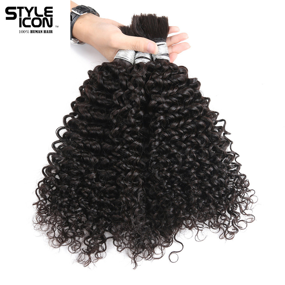 Styleicon 3 Bundles Human Braiding Hair Bulk Hair For Braiding Remy Peruvian Curly Hair Wave Bulk Extensions Natural Color