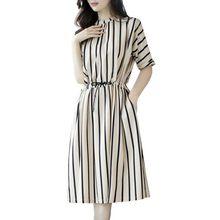 523fe3dac Mujeres elegantes rayas verticales Camisa larga Vestido Cardigan señoras  solapa manga corta Maxi vestidos con cinturón