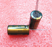 20pcs/lot high frequency low impedance 100V 330UF 13*20 20% RADIAL aluminum electrolytic capacitor 330000nf