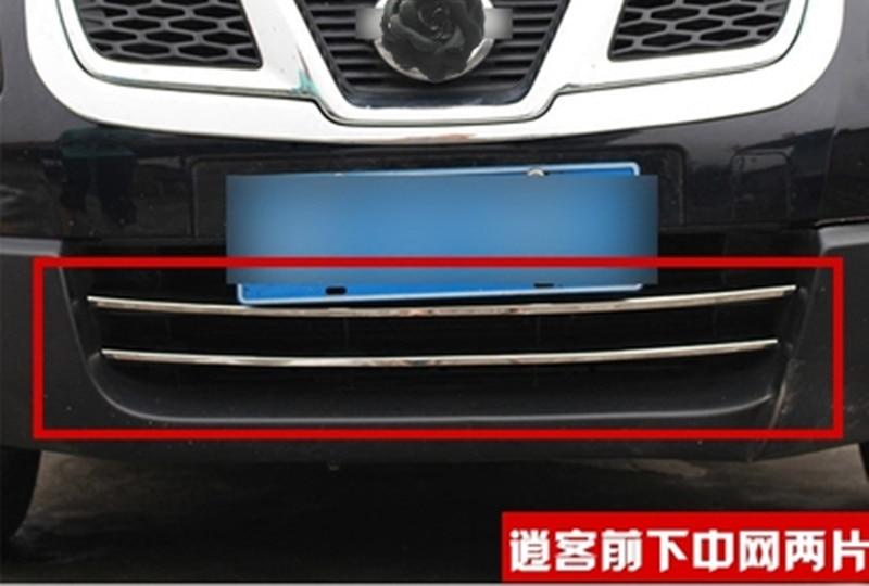 Voiture style ABS calandre autour de garniture de course grilles garniture pour Nissan Qashqai J10 2008-2015 accessoires de voiture - 2
