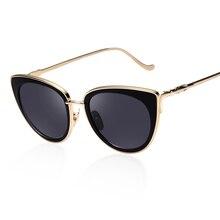 2018  Metal Frame Cat Eye Women Sunglasses Female Sun Glasses Famous Brand Designer Summer Eyeglasses