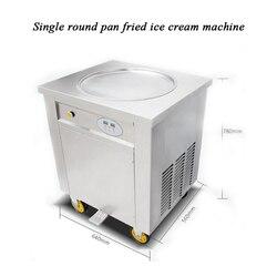 Ice Pan machine,Fried ice cream machine, one pan flat fry ice cream machine,Commercial ice cream roll machine