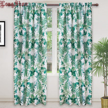 Modern Green Color Jacquard Tropical Rainforest Leaves Design Curtains for Living Room Bedroom Night Curtain