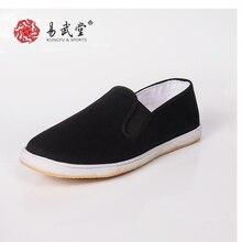 Обувь для боевых искусств Kung Fu Tai Chi; Китайская традиционная парусиновая обувь унисекс с хлопковой подошвой в стиле «Старый Пекин»; Черные слипоны для бега и прогулок