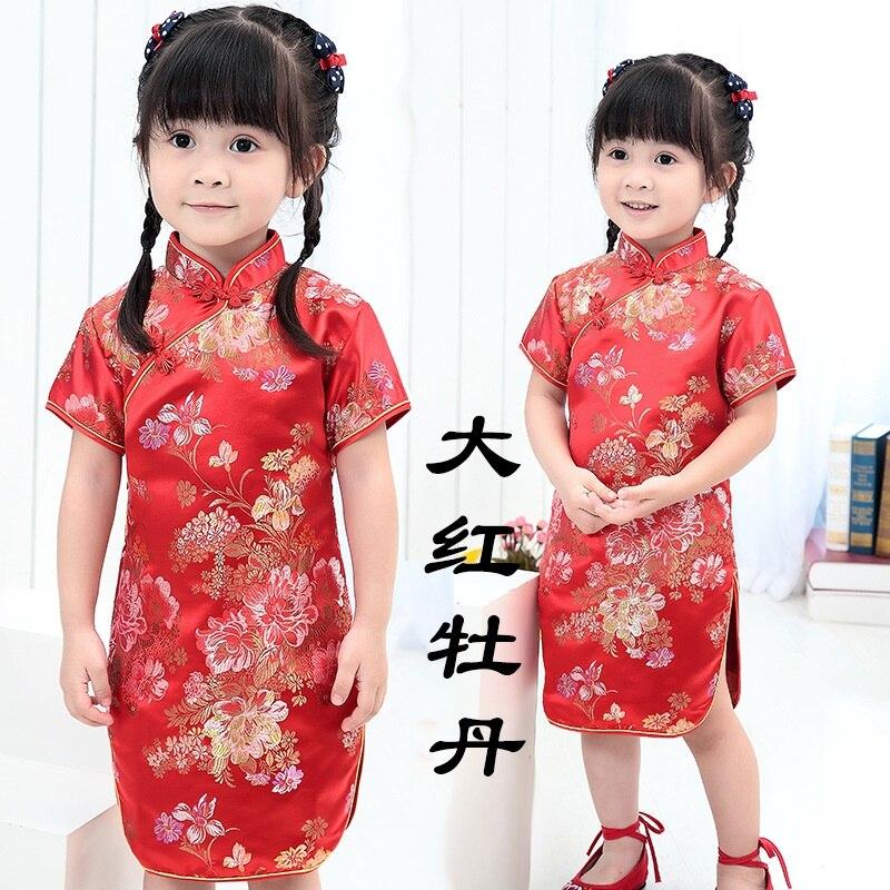 Летние платья; Стильные китайские Cheongsams для девочек; Традиционное китайское платье для детей; Костюм Тан; Детские костюмы