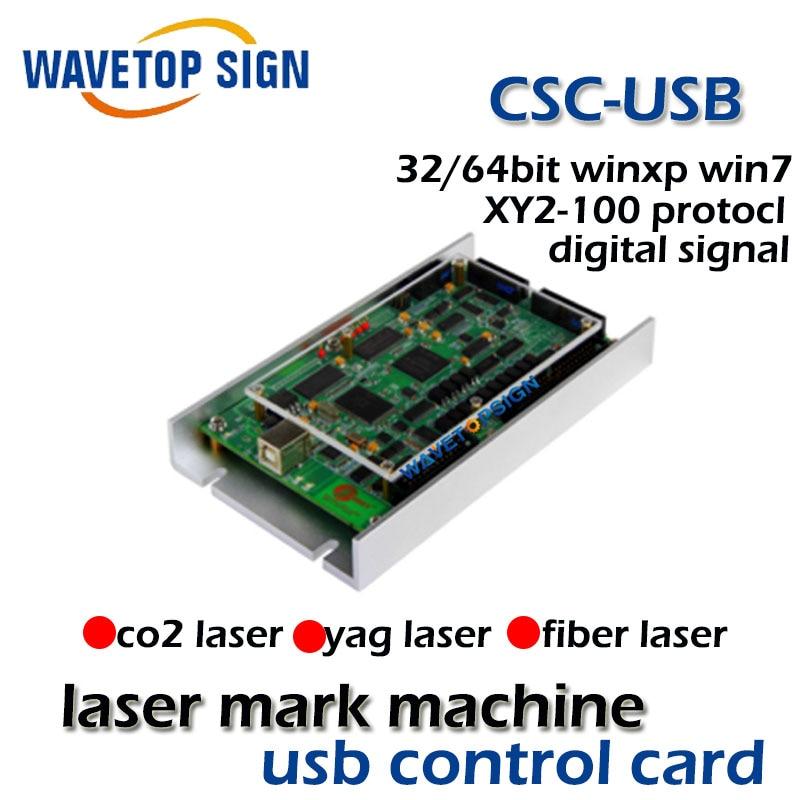 laser mark machine usb control card csc-usb support yag laser  fiber laser co2 laser  xy2-100 protocol digital signal csmark sacndre10 digital galvanometer wavelength 1064nm yag laser module use xy2 100 protocol