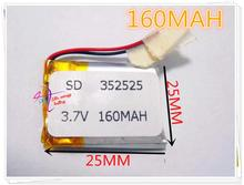 3.7V lithium polymer battery   352525 160MAH MP3 MP4 MP5 small toys GPS