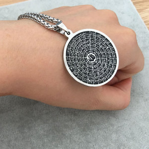 Image 4 - muslim islam Asma ul Husna 99 Names of ALLAH pendant  necklace     accept drop shipping