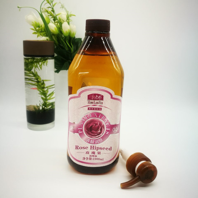 Rose fruit oil 1000ml increases skin elasticity crease resistance and whitening moisturizing