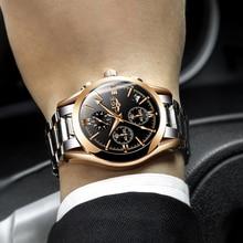 Relogio Masculion LIGE Men Top Luxury Brand Military Sport Watch Men's Quartz Clock Male Full Steel Casual Business gold watch
