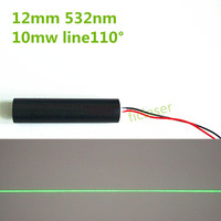 10mW 532nm DPSS Green Line 110 Degree Laser Module Industrial Areas 12mm