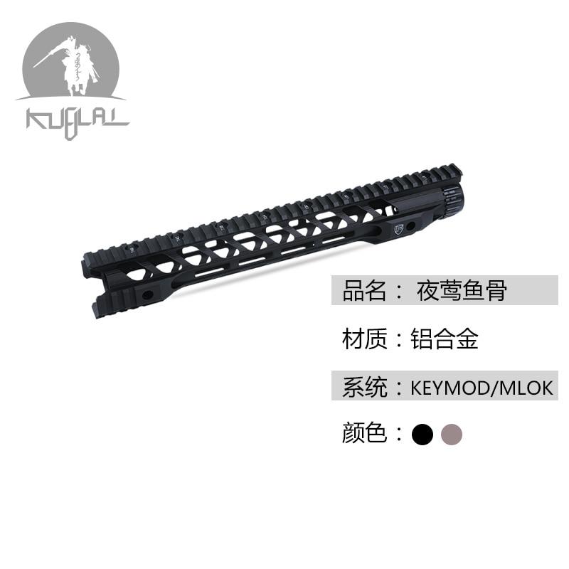 12 14 Inch MLOK Keymod Handguard Free Float Super Slim Ar 15 Handguard Quad Rail for M4 M16 Airsoft-in Toy Guns from Toys & Hobbies    3