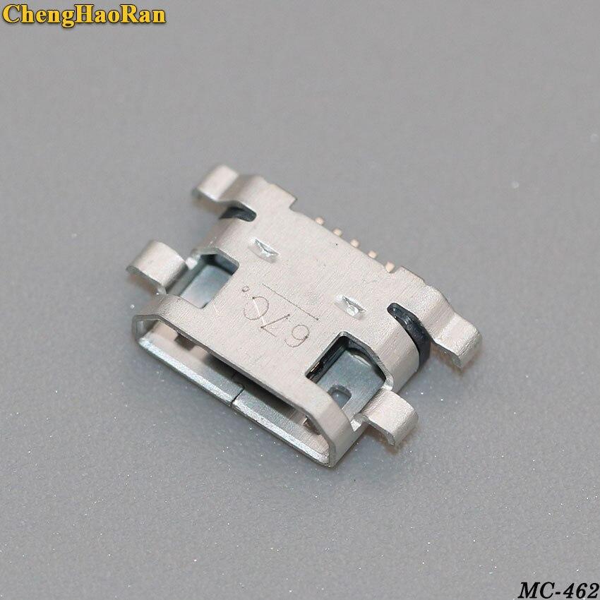 MC-462B