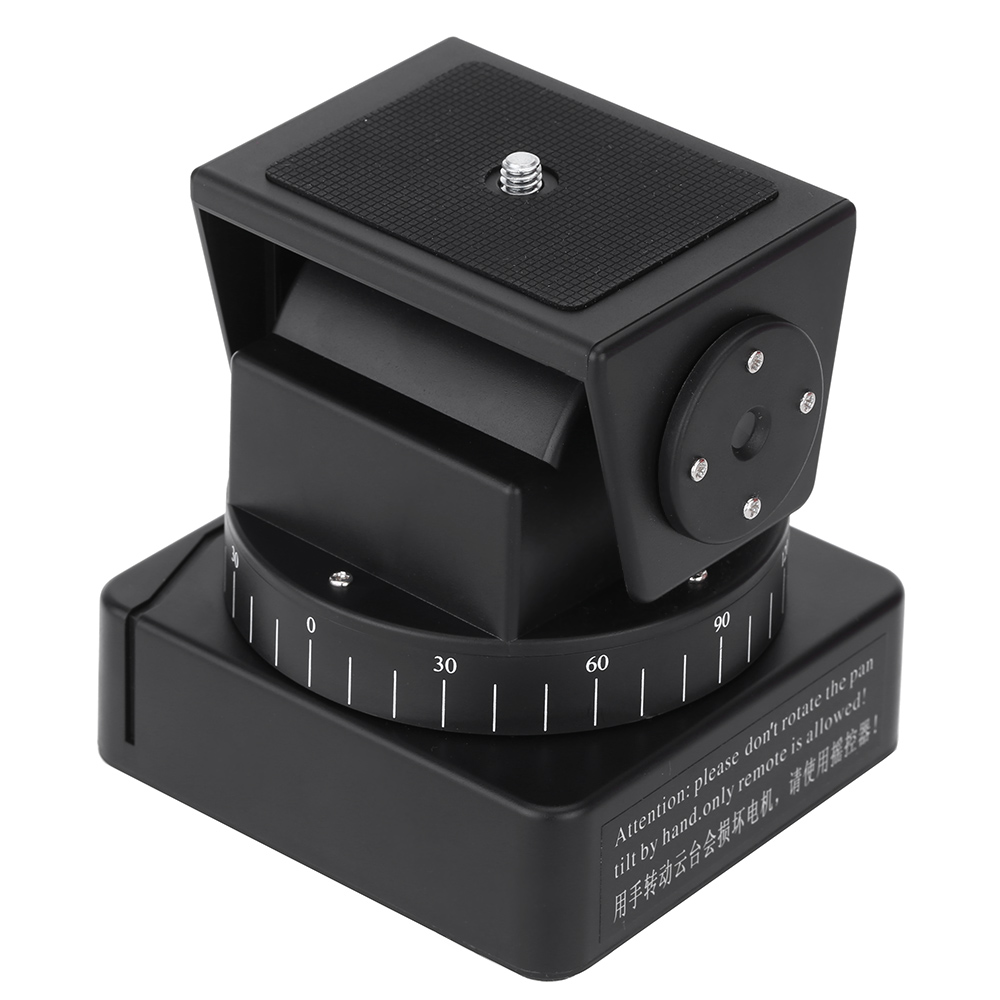 Popular pan tilt controller buy cheap pan tilt controller for Motorized video camera mount