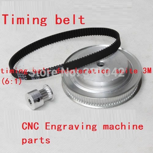 CNC Router parts synchronous belt wheel for Rotary axis, 3M synchronous belt deceleration suite (6:1)
