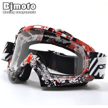 Motocross Goggles Protective Glasses Snowboard Men Outdoor Gafas Casco Moto Windproof For Helmet Racing Ski Motorcycle Goggle