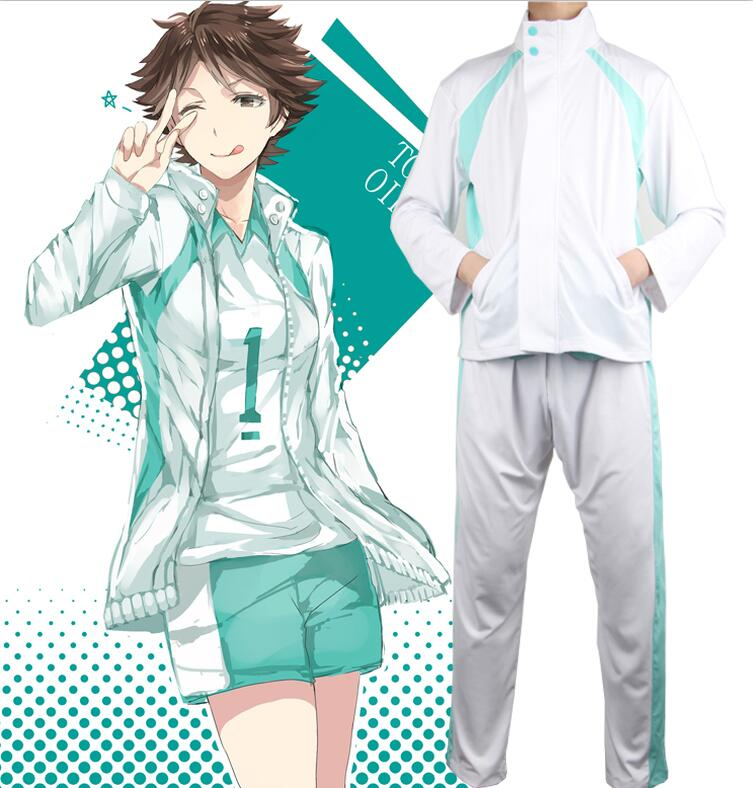 Haikyuu!! Aoba Johsai High School Volley Ball Team Sprotswear Cosplay Costume Oikawa Tooru School Uniform ( Jacket + Pants)