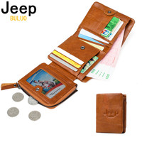 Man's   Wallet   JEEP BULUO New Genuine Leather RFID Blocking Fold Card   Wallets   For Men Natural Cow Leather Short Purse Bifold
