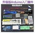 Бесплатная доставка 1 КОМПЛ. Starter Kit для Ard Step Motor/Серво/1602 LCD/Макет/перемычку/ООН R3