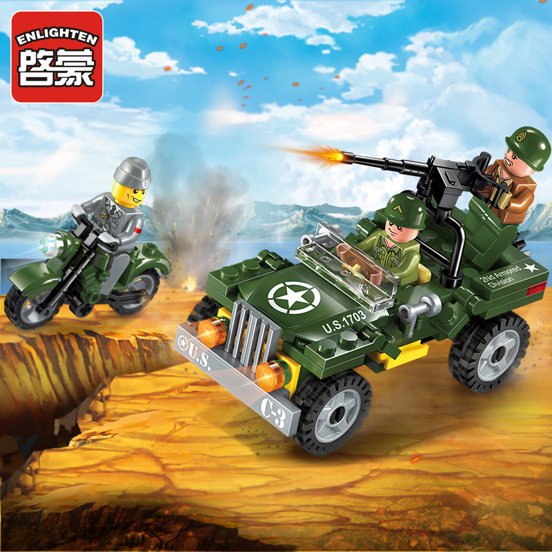 ENLIGHTEN 99Pcs Military Series WWII Containment Scouts Model Building Blocks Action Figure Educational Toys For Children new enlighten 1308 pirate series lion prison action figure model building blocks bricks educational toys for children