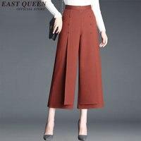 Trousers Women Trousers Elegant Brand Womens Trousers High Waist Wide Leg Pants Women Bottoms 2018 AA2983 Y